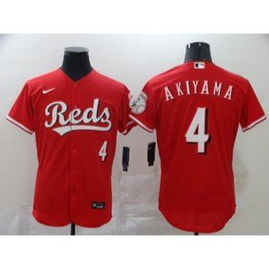 Cincinnati Reds Shogo Akiyama Red Jersey